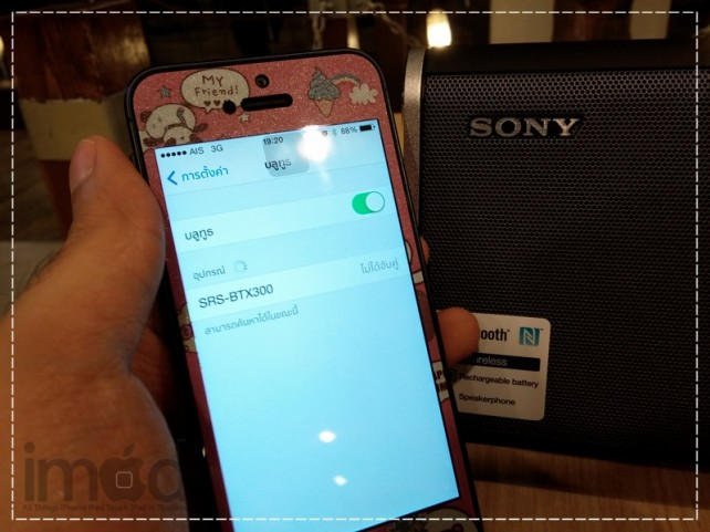 Review-SONY-SRS-BTX300 (15)