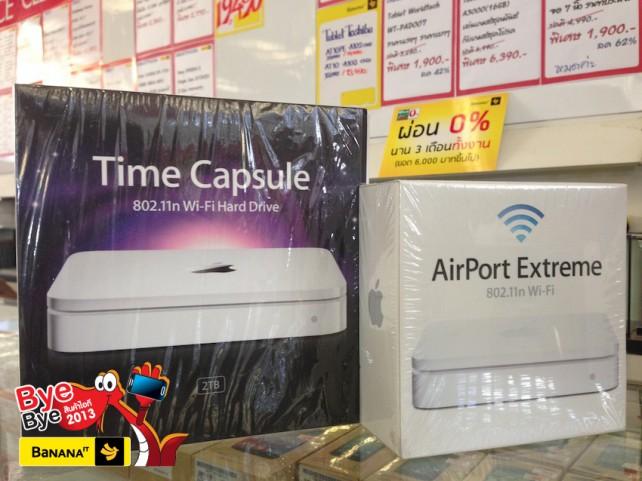 Timecapsul_Airport_Extreme