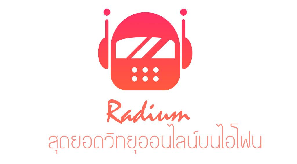 radium-perfect-internet-radio