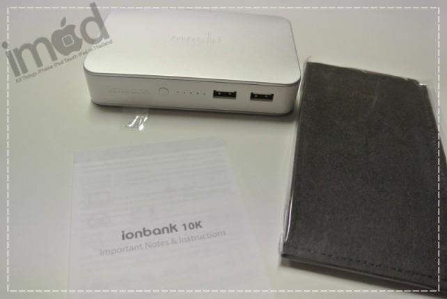 Moshi - ionbank 10K (6)