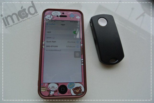 Review-Bluetooth-Shutter-Camera (6)