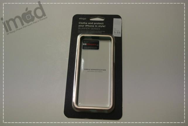 Review-Elago-S5-Bumper-Aluminum-Case (1)
