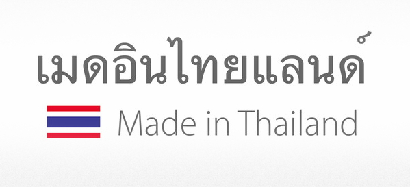 appstore-made-in-thailand