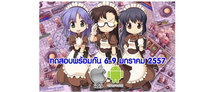 ipm_2013_12_19_000
