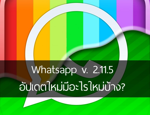 whatsapp-colorful