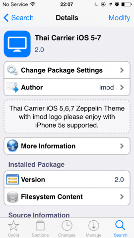 thai-carrier-logo-ios57