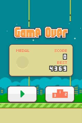 ลดขนาดท่อ Flappy Bird (1)