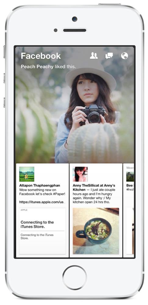 Paper-iPhone