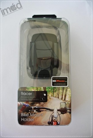 Review-Capdase-Bike-Mount-Holder-Racer (2)