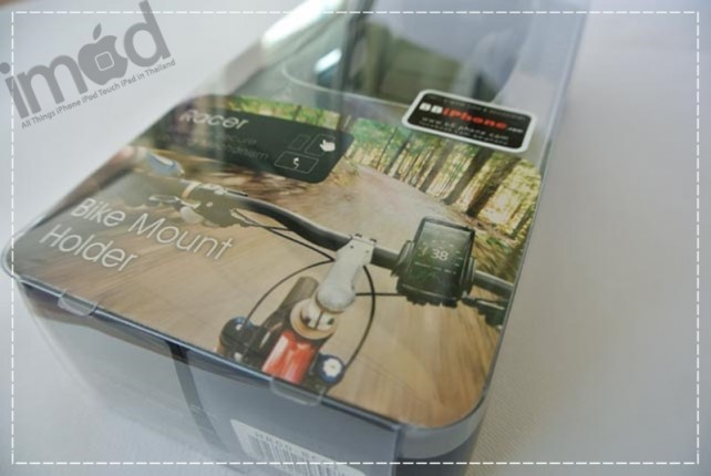 Review-Capdase-Bike-Mount-Holder-Racer (3)