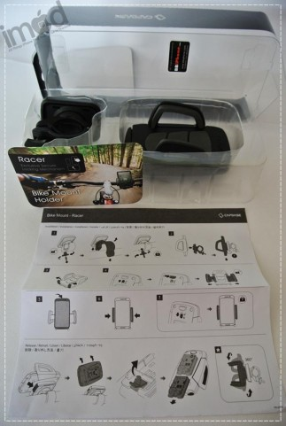Review-Capdase-Bike-Mount-Holder-Racer (35)
