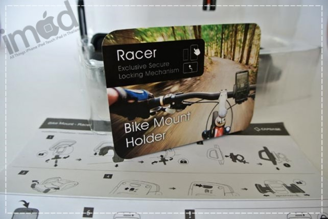 Review-Capdase-Bike-Mount-Holder-Racer (36)