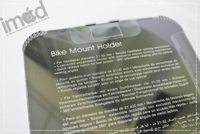 Review-Capdase-Bike-Mount-Holder-Racer (4)