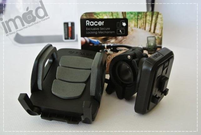 Review-Capdase-Bike-Mount-Holder-Racer (5)