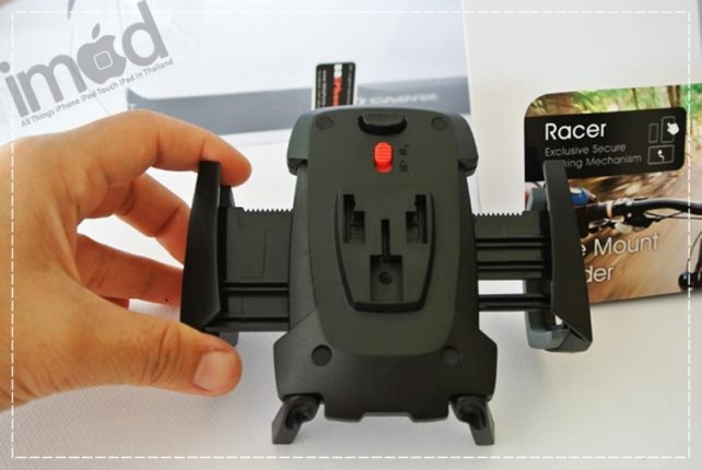 Review-Capdase-Bike-Mount-Holder-Racer (7)