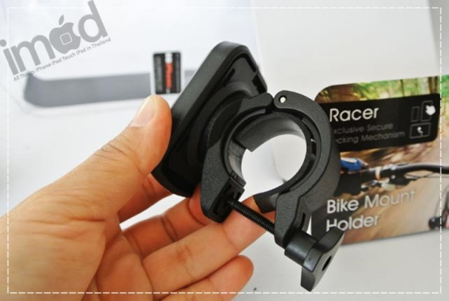 Review-Capdase-Bike-Mount-Holder-Racer (8)