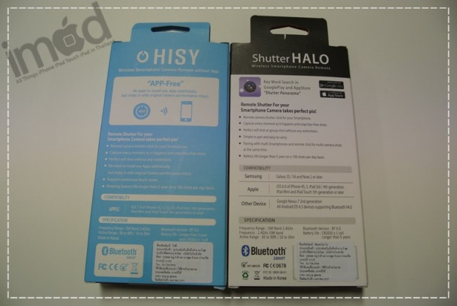 Review-Halo-&-Hisy (2)