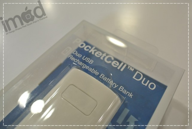 Review_Innergie-PocketCell-Duo (2)