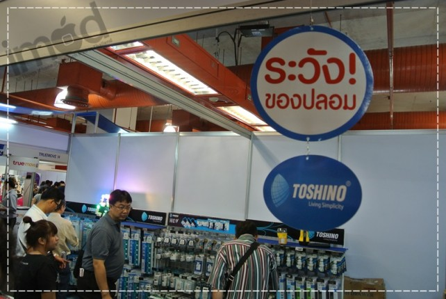Thailand-Mobile-Expo-2014 (102)