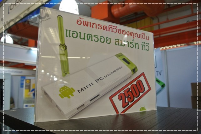 Thailand-Mobile-Expo-2014 (107)
