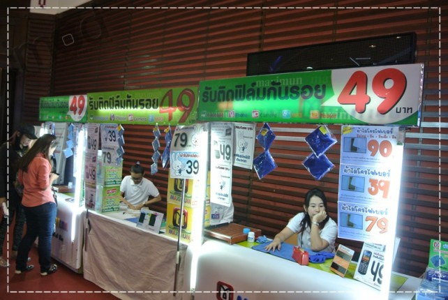 Thailand-Mobile-Expo-2014 (67)