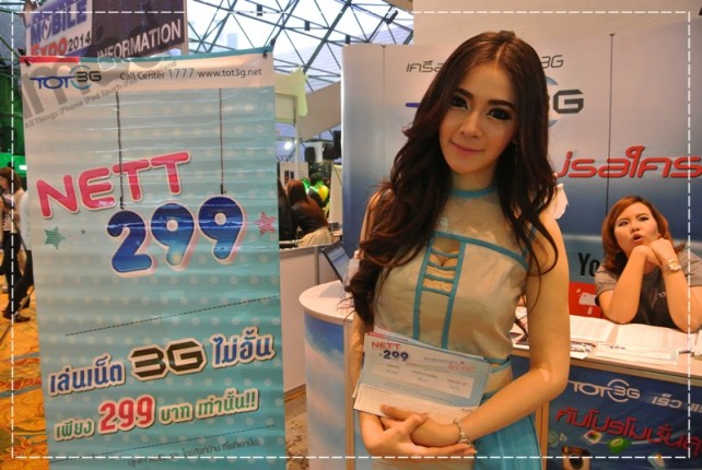 Thailand-Mobile-Expo-2014 (76)