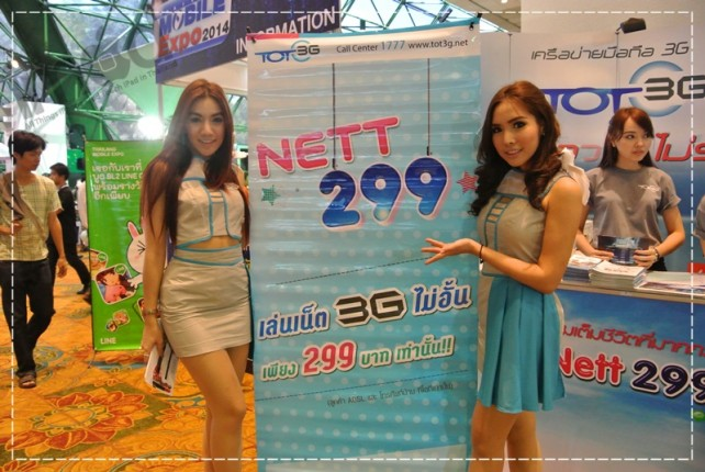 Thailand-Mobile-Expo-2014 (96)