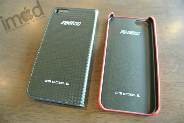 CG Mobile - Ferrari iPhone5-5s Case.JPG (9)