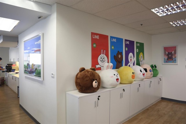Line Office Thailand (1)