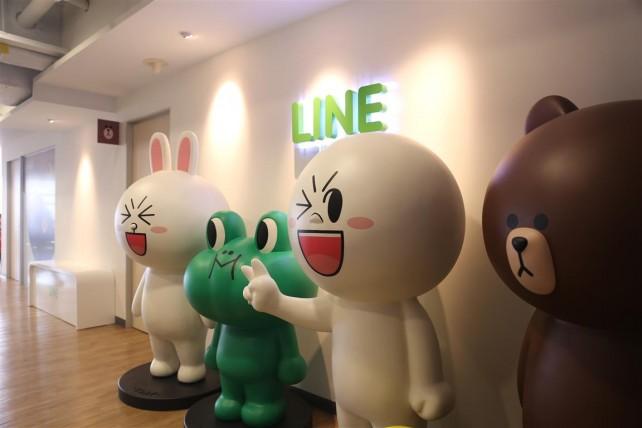Line Office Thailand (3)