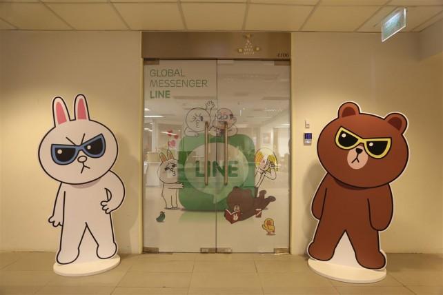 Line Office Thailand (4)