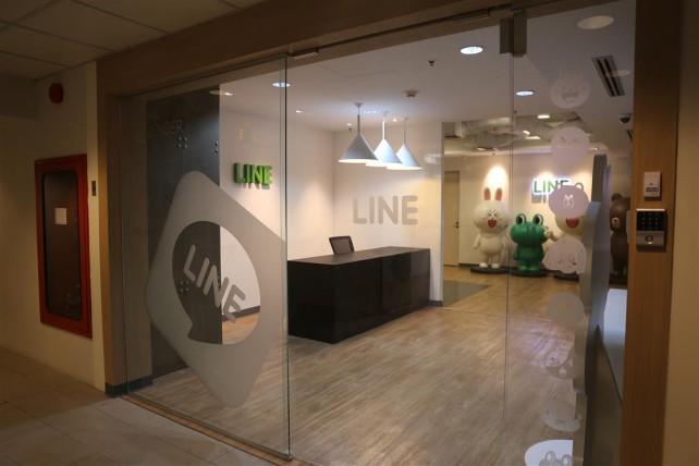 Line Office Thailand (6)