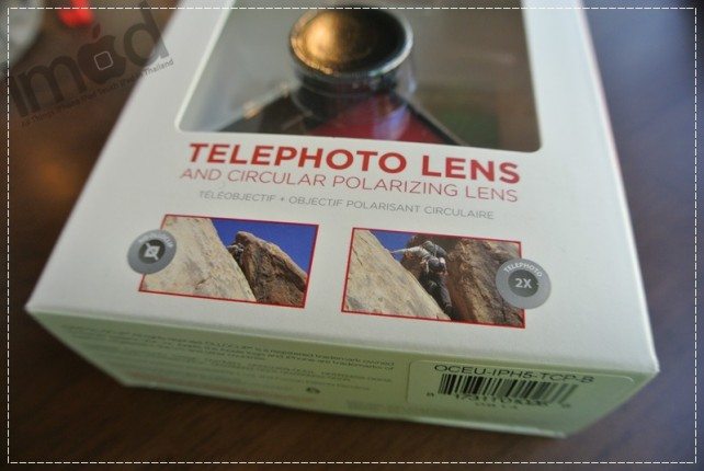 Olloclip - Telephoto Lens (3)