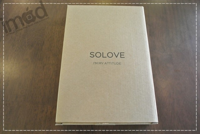 Review_Solove-S1 (2)