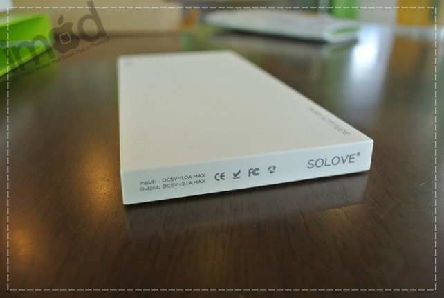 Review_Solove-S1 (8)