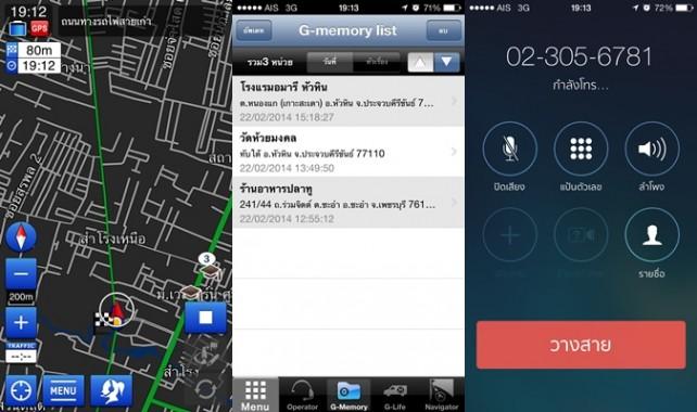 Smart-G-Book-App (2)