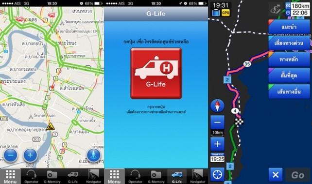 Smart-G-Book-App (3)