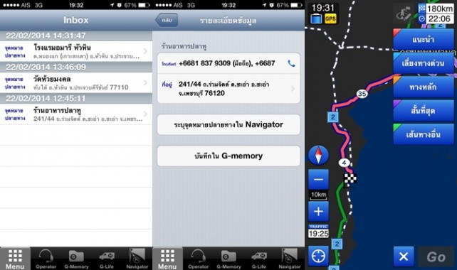 Smart-G-Book-App (4)