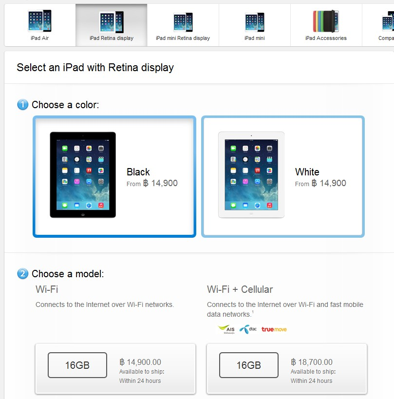 new-ipad-retina-display-01