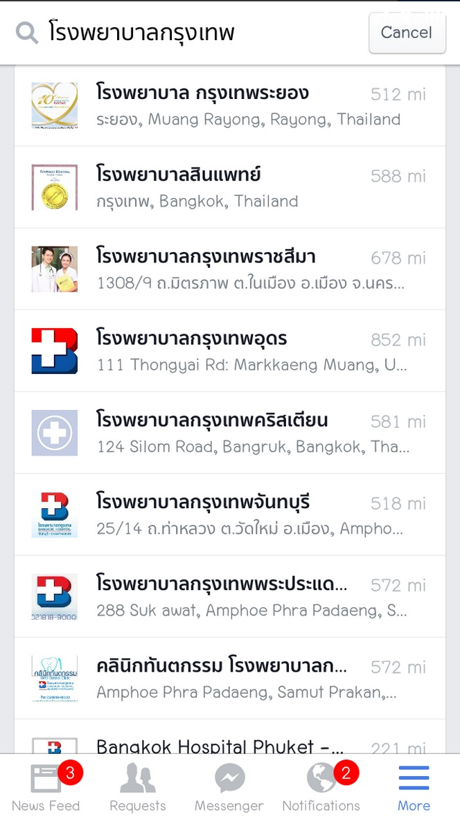 Screenshot 2014-04-19 14.31.03