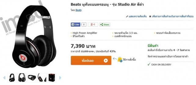 lazada-sale-beats-studio-air-black (1)