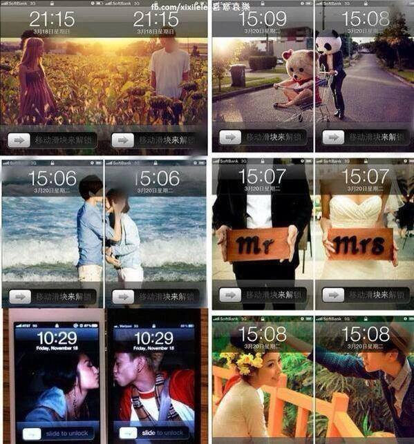 Love Lock Screens