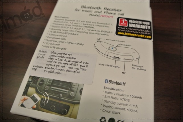 Review_Hi Phone - Bluetooth Receiver (2)