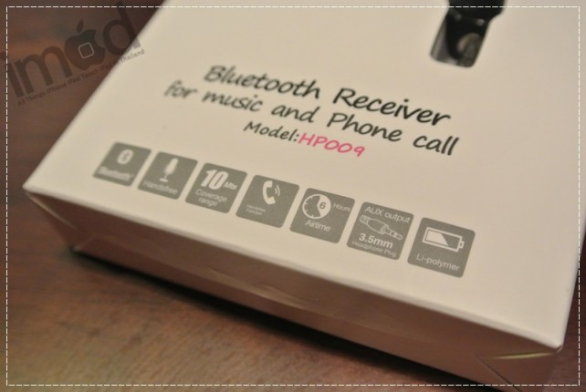 Review_Hi Phone - Bluetooth Receiver (3)