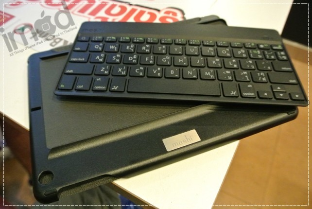 Review_Moshi-VersaKeyboard (10)