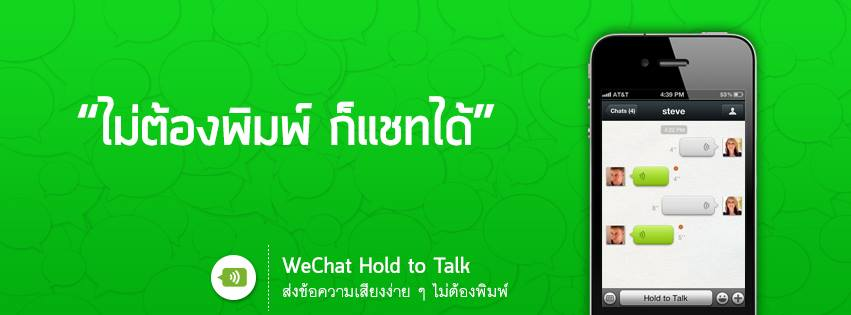wechat-msg-without-type