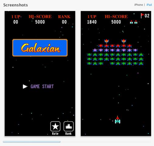 FC Galaxian