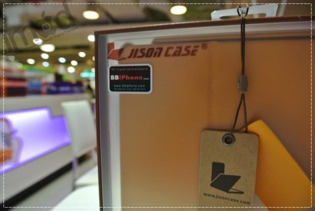Review_Jison-Case-Smart-Cover (2)