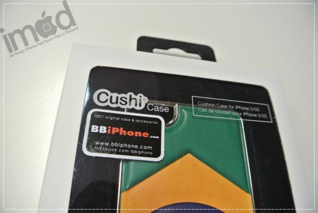 Review_id-America-Cushi-Case (2)