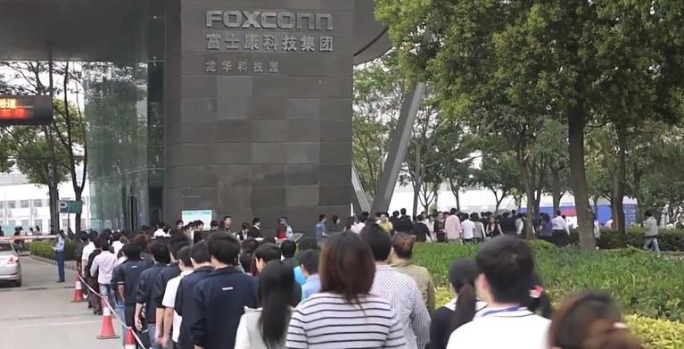 foxconn-4